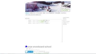onze snowboard school