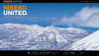 Niseko United.