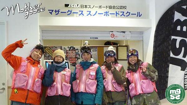 staff-img1